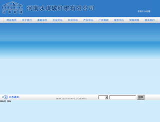 xdxahc.com.cn screenshot