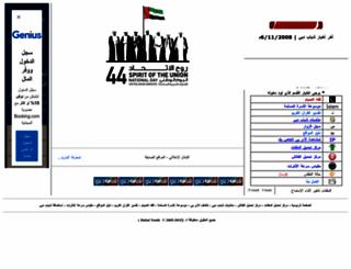 xdxbx.com screenshot