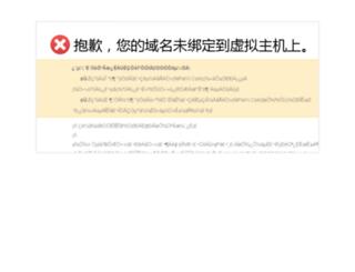 xdzjw.com screenshot