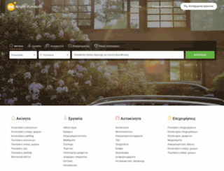 xe.gr screenshot