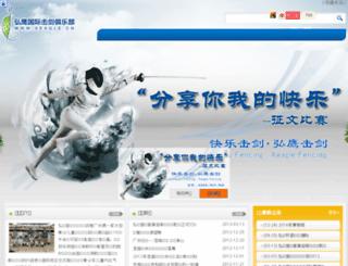 xeagle.cn screenshot