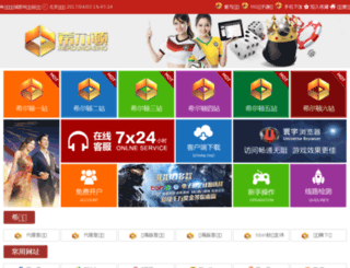 xed01.com screenshot