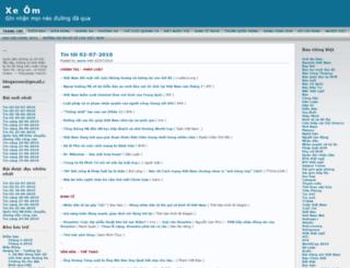 xeom.wordpress.com screenshot