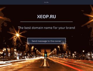 xeop.ru screenshot