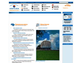 xepcoh.info screenshot