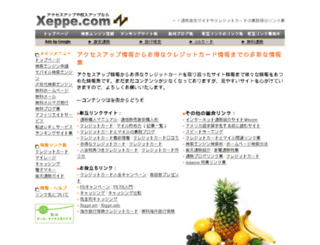 xeppe.com screenshot