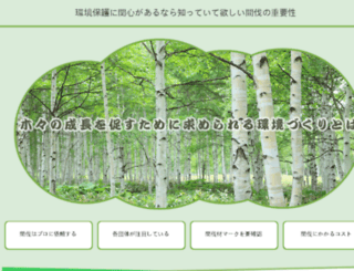 xerion-finance.com screenshot