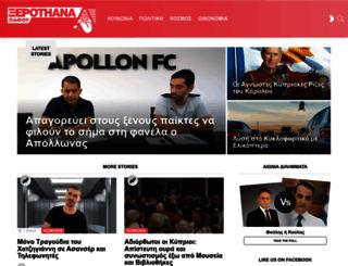 xeroteana.com screenshot