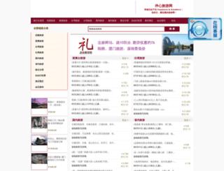 xf-td.com screenshot