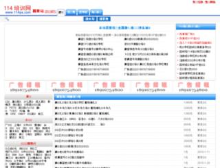 xf.lesson9.com screenshot