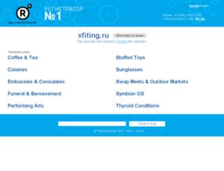 xfiting.ru screenshot