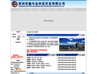 xfjkj.com screenshot