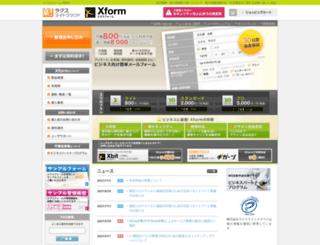 xform.jp screenshot