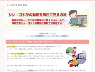 xfrei.com screenshot