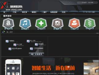 xfznjj.com screenshot