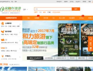 xg.qhlly.com screenshot