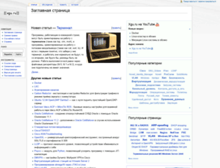 xgu.ru screenshot