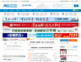 xh0523.net screenshot