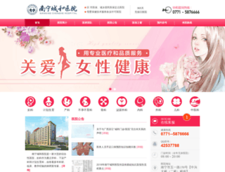 xh39.com.cn screenshot