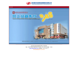 xhbh.com.cn screenshot