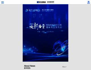 xhce.cn screenshot