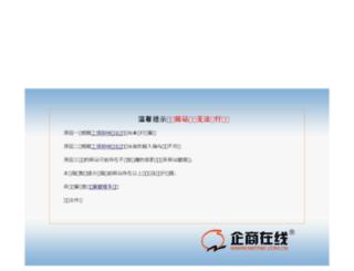 xhg5.cn screenshot