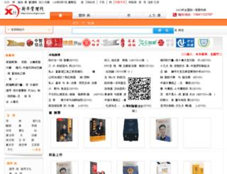 xhglw.com screenshot