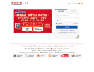 xhsz.hqew.com screenshot