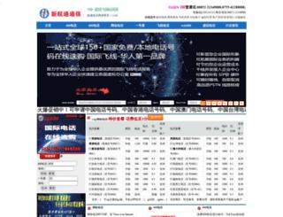 xht888.com screenshot