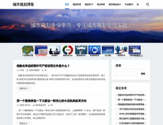 xhut.cn screenshot
