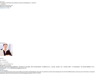 xhwcn.com screenshot