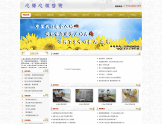 xhxlzx.com screenshot