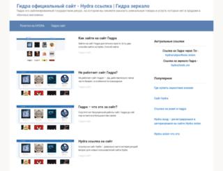xhydro.net screenshot