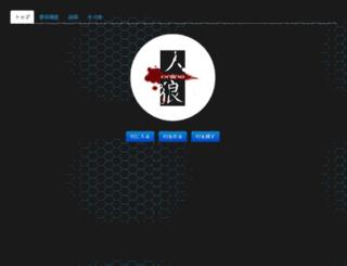 xia.jp screenshot