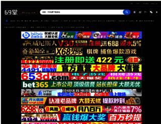 xia321.com screenshot