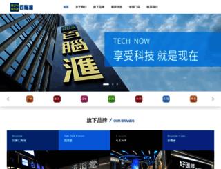 xiamen.buynow.com.cn screenshot