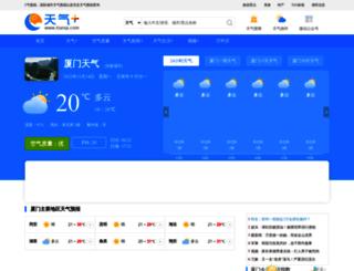 xiamen.tianqi.com screenshot