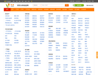 xian.laoke.com screenshot
