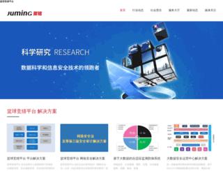 xianartfair.com screenshot