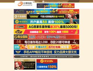 xianggu001.com screenshot
