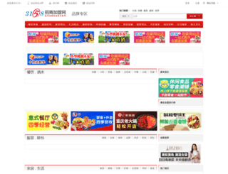 xiangmu.3158.cn screenshot