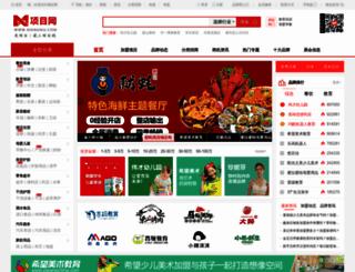 xiangmu.com screenshot