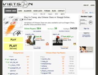 xiangqionline.com screenshot