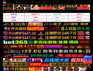 xiangsuban188.com screenshot