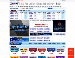 xiangtan.zyue.com screenshot