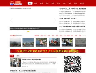 xiangw.com screenshot
