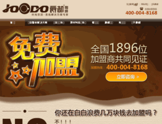 xiangwanli.cn screenshot
