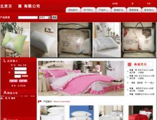 xiangxine8.top screenshot