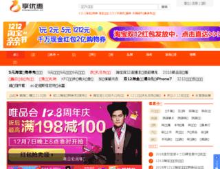 xiangyouhui.cn screenshot