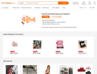 xianhedz.en.alibaba.com screenshot